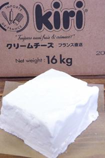 【フランス産】キリーチーズ