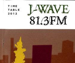 ラジオ紹介J-WAVE